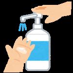 新型コロナウィルス対策!手指にも使える消毒用エタノールの代用品で感染予防!